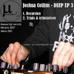 Joshua Collins Token Ring EP