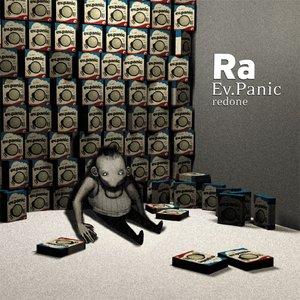 Bild för 'Ev.Panic Redone'