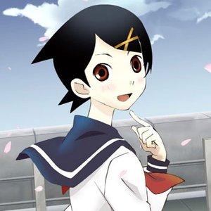 Image for 'Fuura Kafuka'