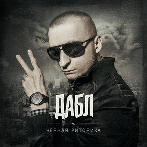 Image for 'Жизнь'