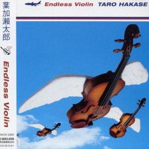 Immagine per 'Endless Violin'