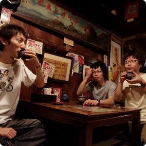 Image for '音速ライン'