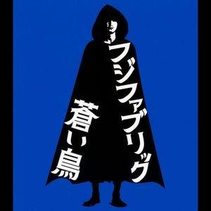 Image for 'Tokyo enjou'
