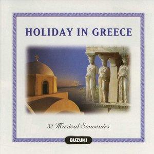 Bild für 'Holiday In Greece'