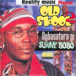 Image for 'Old School 2'