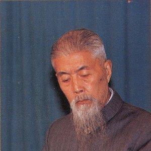Image pour 'WU Zhaoji'