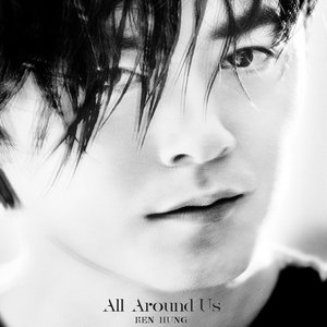 Image for 'All Around Us'