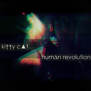 Immagine per 'Hum△n Revolution'