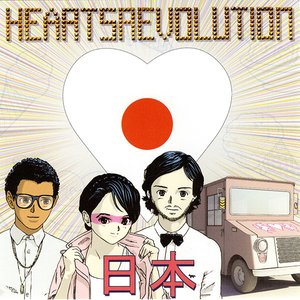Image for 'HEARTS 日本'
