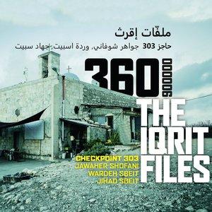 Imagen de 'The Iqrit files'