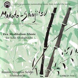 Image for 'Makoto Shinjitsu'