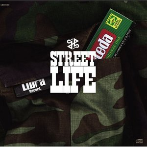 Image for '新宿 STREET LIFE'
