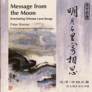 Image for 'Everlasting Chinese Love Songs: Message from the Moon'