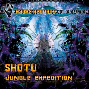 Image for 'Jungle Expedition'