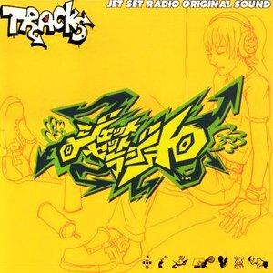 Image for 'Jet Grind Radio'