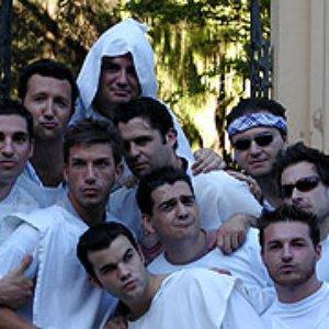 Image for 'Los Inhumanos'