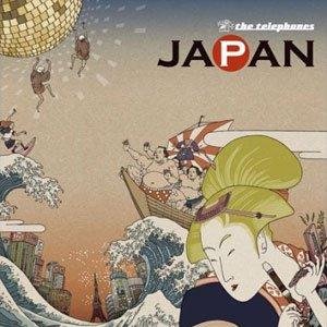 Immagine per 'JAPAN'