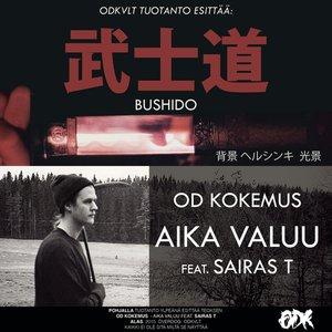 Image for 'Bushido / Aika valuu'