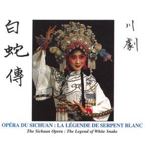 Image for 'Chine: la légende de serpent blanc'