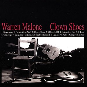 Image for 'Clown Shoes'