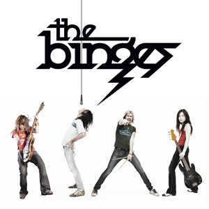 Image for 'The Binges'