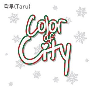 Image for 'Color Of City (White)'