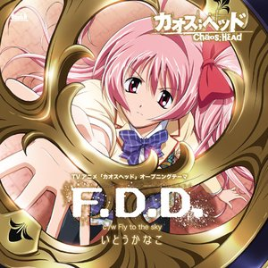 Image for 'F.D.D.'