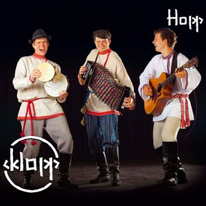 Image for 'Kikkapuu'