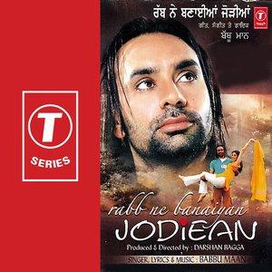Image for 'Rabb Ne Banaiyan Jodiean'