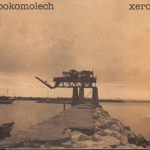 Image for 'Xero'