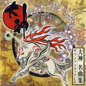 Image for 'Hiroshi Yamaguchi, Masami Ueda'