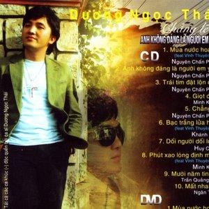 Image for 'Chang Le. . . Anh Khong Dang La Nguoi Yeu Em'