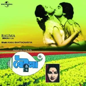 Image for 'Aaj Jaye Kaalke Aabaar Dekha Habe (Bauma / Soundtrack Version)'