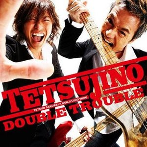 Imagem de 'TETSUJINO'