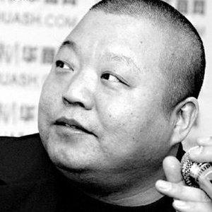 Image for 'Zang Tianshuo'