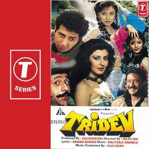 Image for 'Tridev'