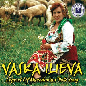 Image for 'Legend Of Macedonian Folk Song'