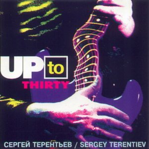 Image for 'Up to Thirty'