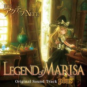 Image for 'LEGEND OF MARISA Original Sound Track plus'