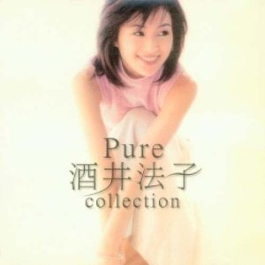 Image for 'Pure Collection'