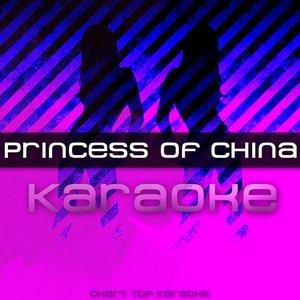 Image for 'Princess of China'