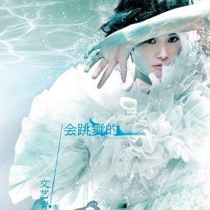 Imagem de '李宇春'