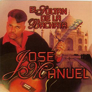 Image for 'Directo Al Corazon'