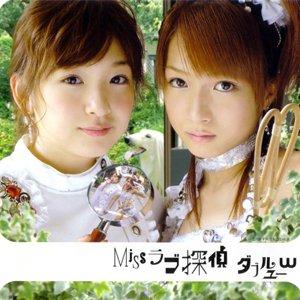 Image for 'Missラブ探偵'