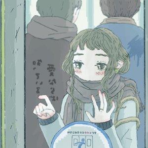 Image for '愛ならば知っている'