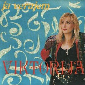 Image for 'Ja Verujem'