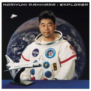 Bild für 'Explorer'