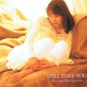 Image for 'STILL LOVE YOU'