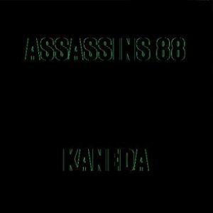 Bild für 'Kaneda'