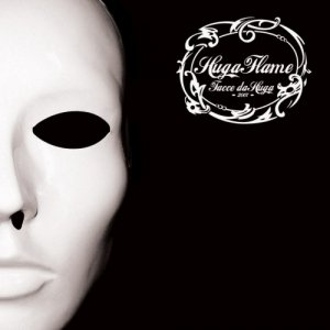 Image for 'Facce da Huga'